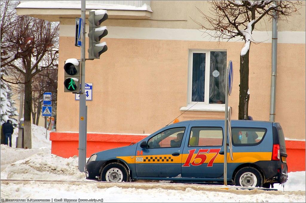 3618s_2.jpg - Республика Беларусь 2011 (05-07.01.2011)