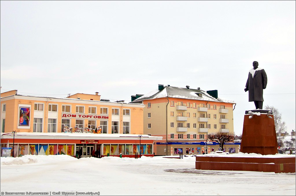 3622s_2.jpg - Республика Беларусь 2011 (05-07.01.2011)
