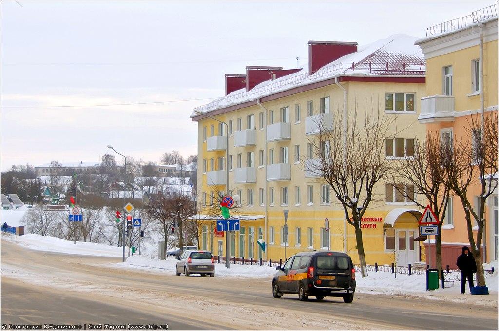 3632s_2.jpg - Республика Беларусь 2011 (05-07.01.2011)