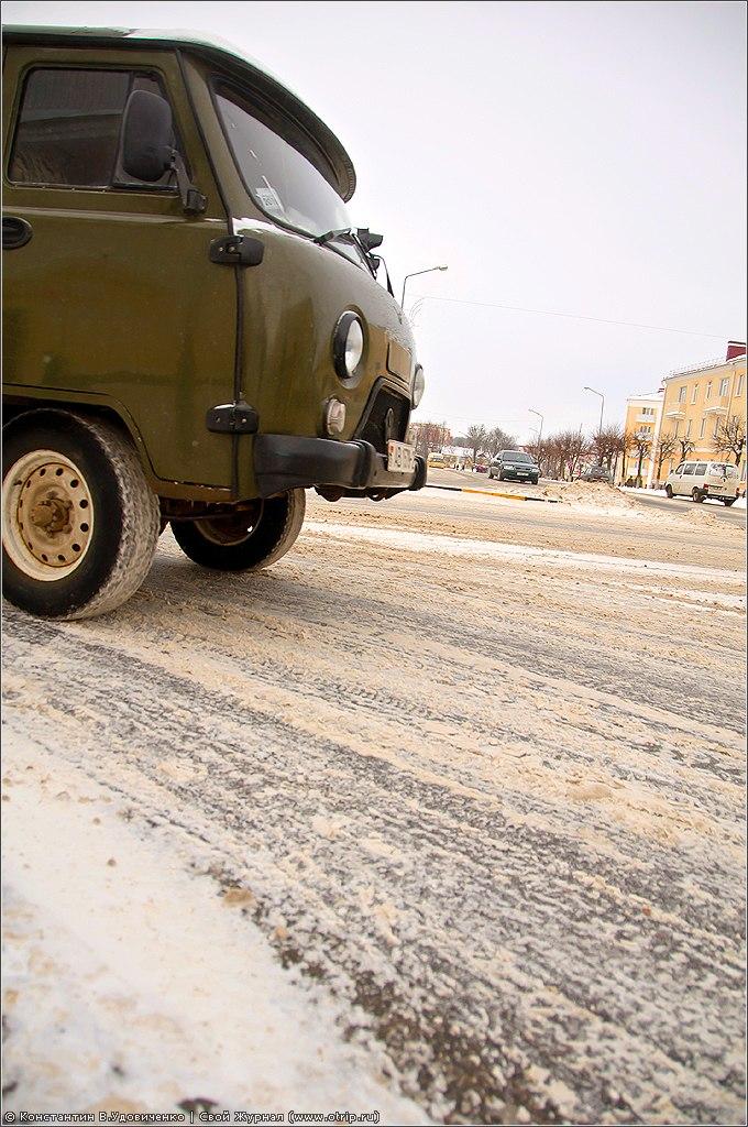 3638s_2.jpg - Республика Беларусь 2011 (05-07.01.2011)