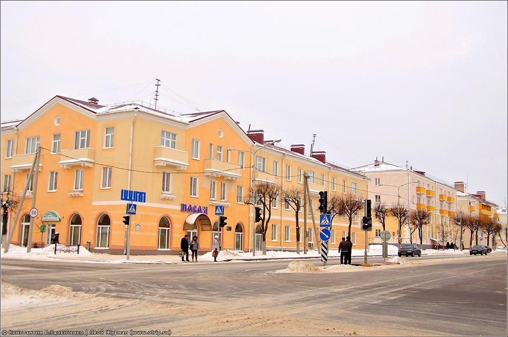3641s_2.jpg - Республика Беларусь 2011 (05-07.01.2011)