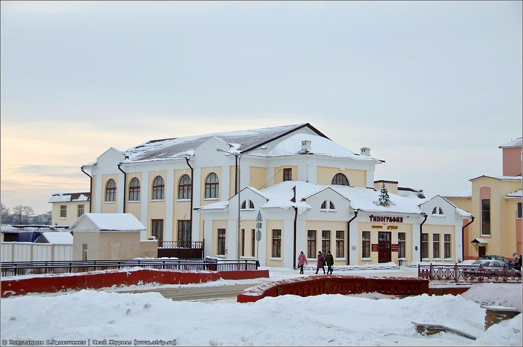 3725s_2.jpg - Республика Беларусь 2011 (05-07.01.2011)