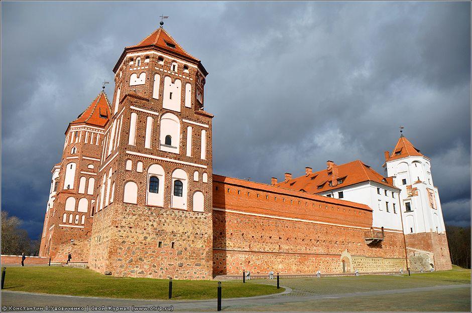 5810s_2.jpg - Республика Беларусь 2011 #2 (09-10.04.2011)