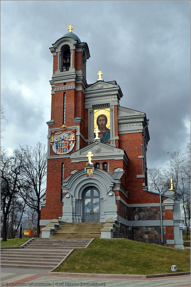 5834s_2.jpg - Республика Беларусь 2011 #2 (09-10.04.2011)