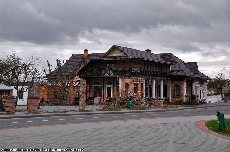 5893s_2.jpg - Республика Беларусь 2011 #2 (09-10.04.2011)