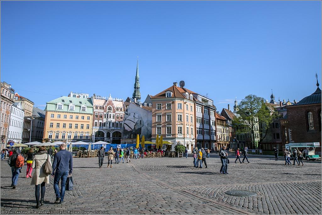 132-0065s.jpg - Рига (02.05.2014)
