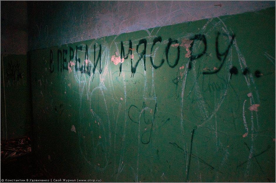 9748s_2.jpg - Рязань, усадьба Дубовицких-Мерхелевичей (17.12.2011)