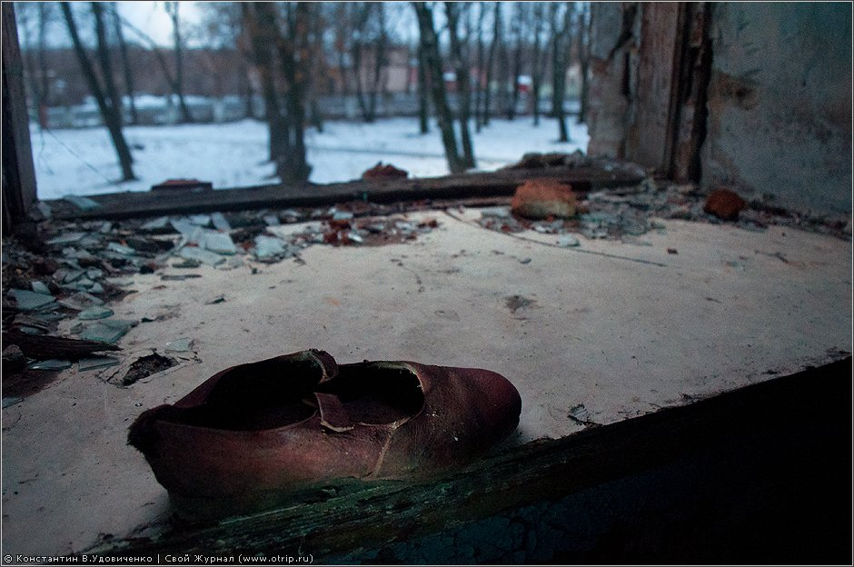 9781s_2.jpg - Рязань, усадьба Дубовицких-Мерхелевичей (17.12.2011)