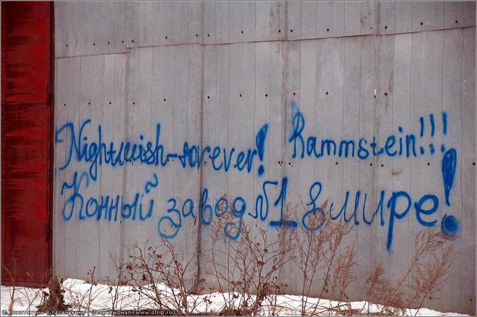 0138s_2.jpg - Рязань, вотчина Дервизов (18.12.2011)