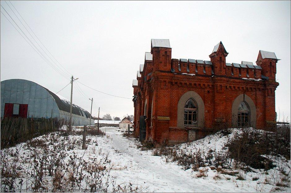 0145s_2.jpg - Рязань, вотчина Дервизов (18.12.2011)