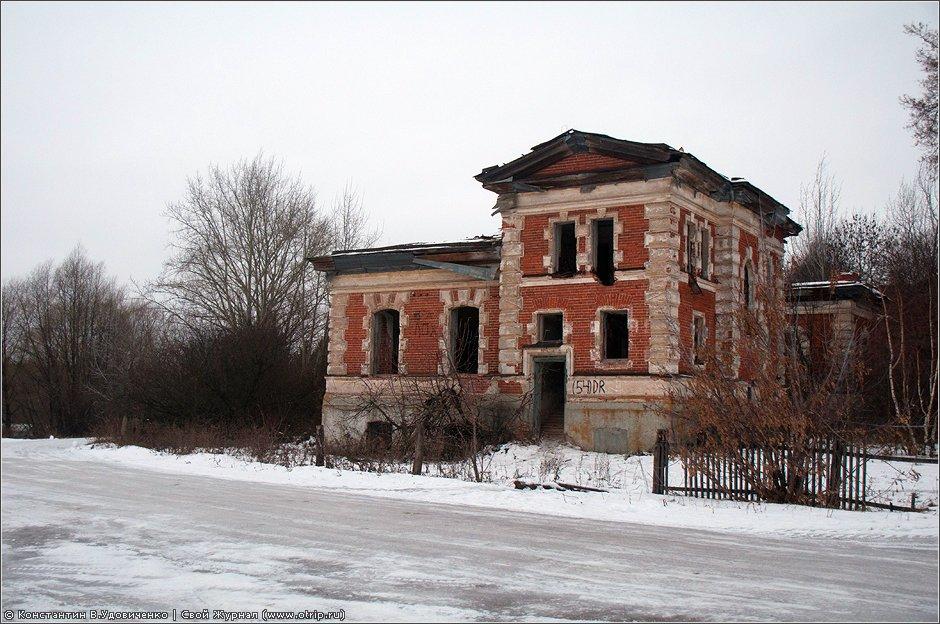 0208s_2.jpg - Рязань, вотчина Дервизов (18.12.2011)