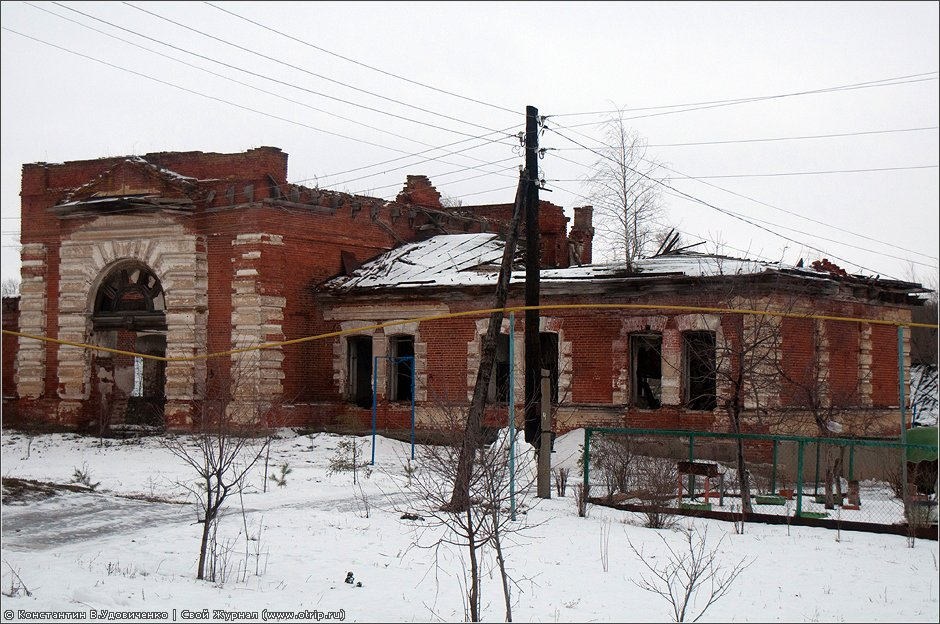 0223s_2.jpg - Рязань, вотчина Дервизов (18.12.2011)