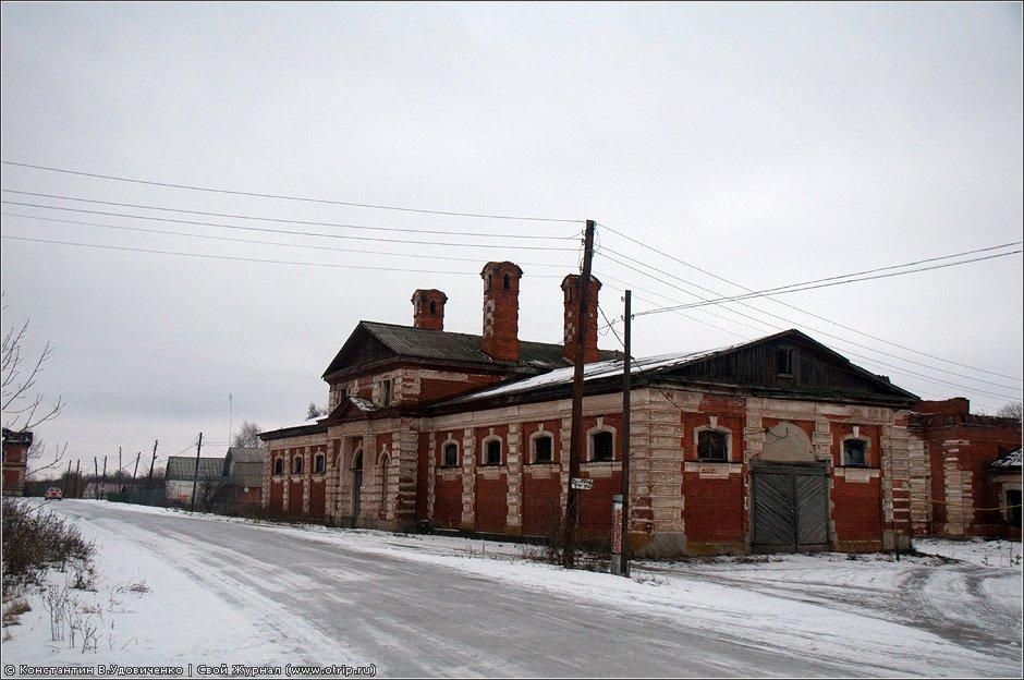 0229s_2.jpg - Рязань, вотчина Дервизов (18.12.2011)