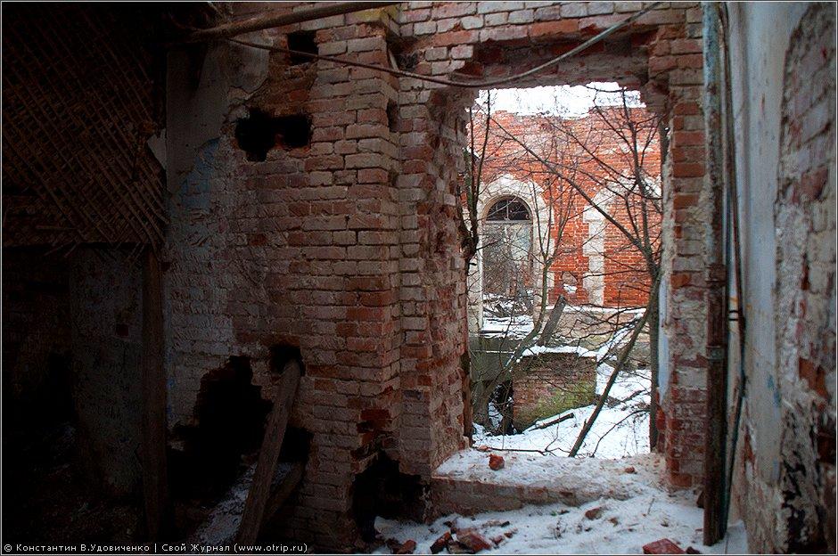 0238s_2.jpg - Рязань, вотчина Дервизов (18.12.2011)