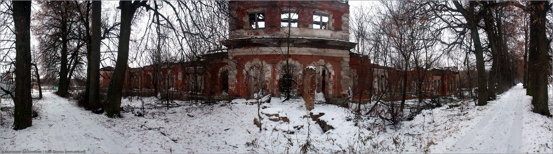 pano_0250-0266-17s_2.jpg - Рязань, вотчина Дервизов (18.12.2011)