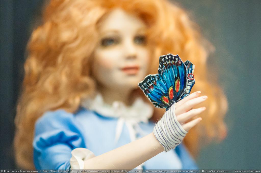0405_004_20151003_s.jpg - Салон Кукол на Тишинке (03.10.2015)