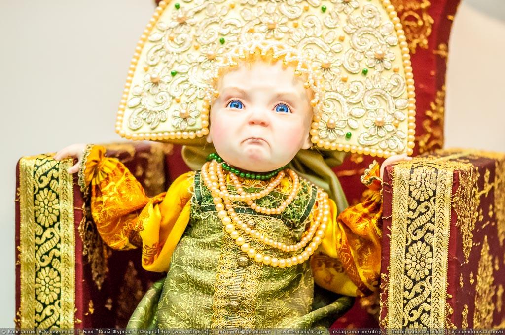 0482_018_20151003_s.jpg - Салон Кукол на Тишинке (03.10.2015)