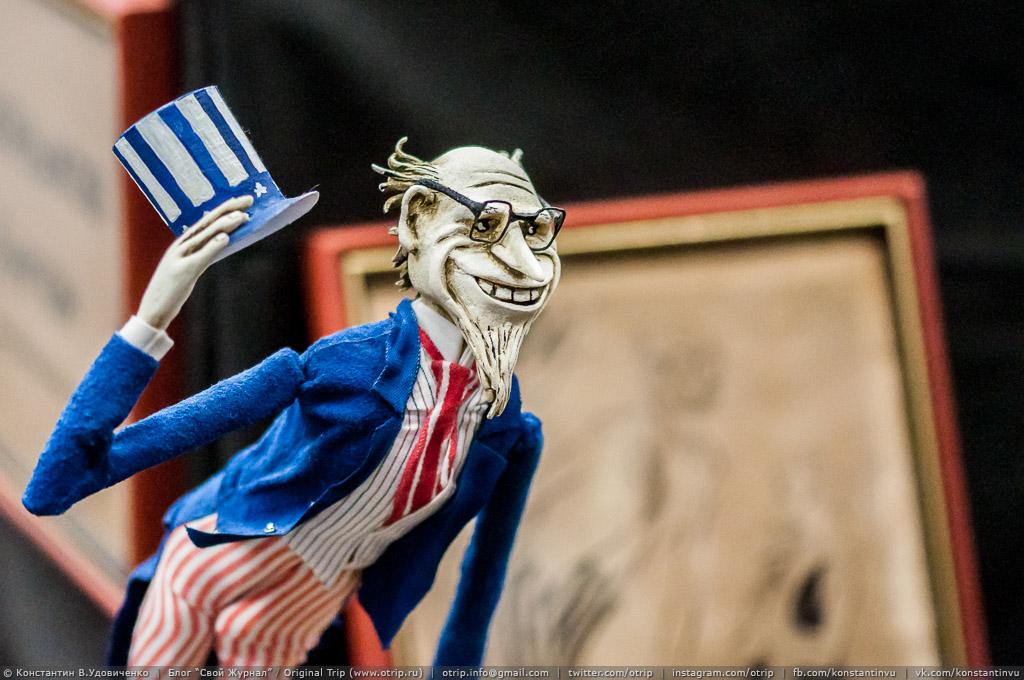 0528_030_20151003_s.jpg - Салон Кукол на Тишинке (03.10.2015)
