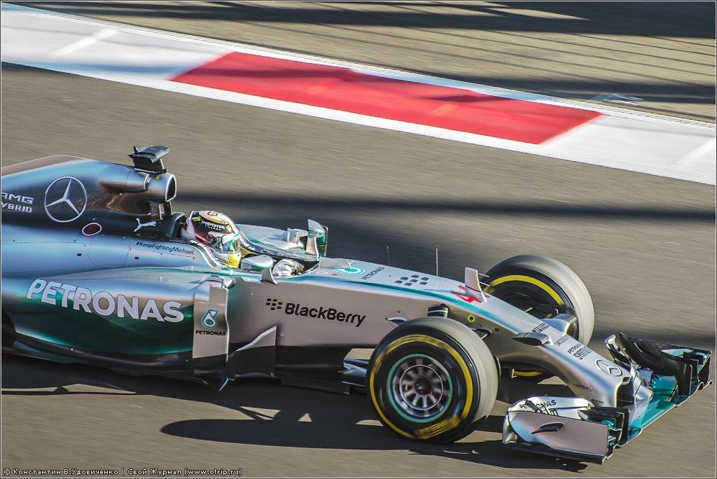140-4344.jpg - Сочи. Формула-1 (10-12.10.2014)