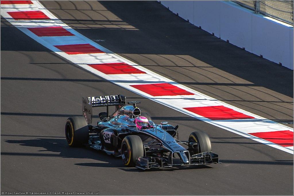 141-5845.jpg - Сочи. Формула-1 (10-12.10.2014)