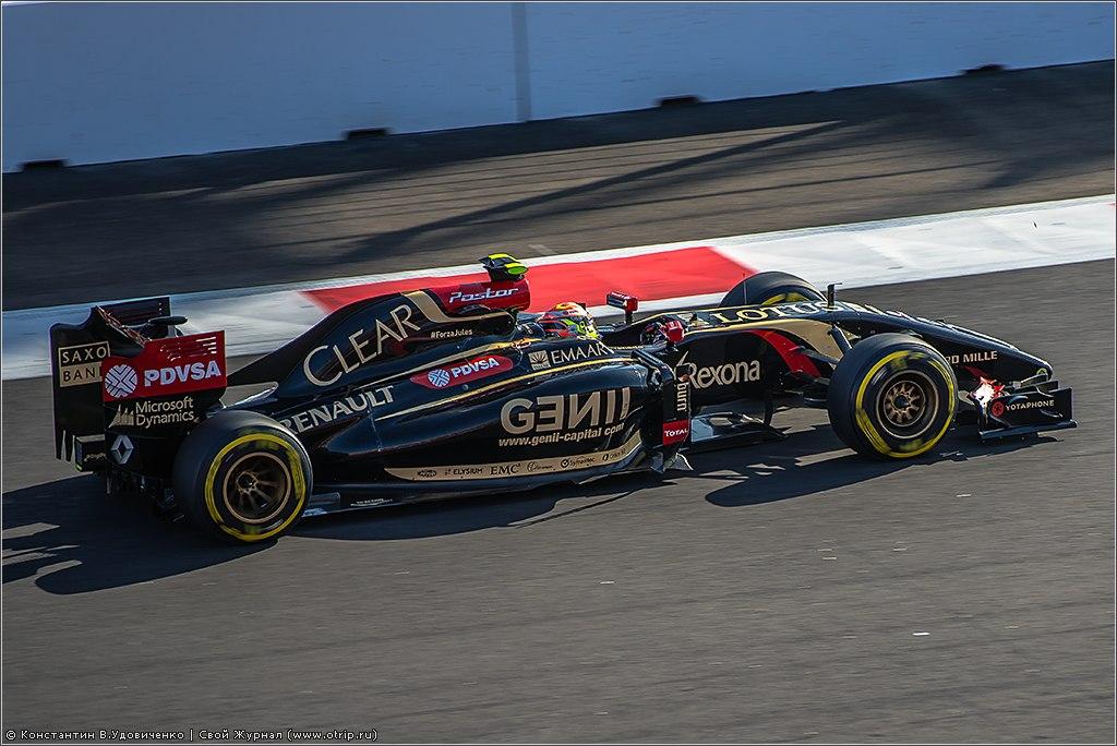 141-5996.jpg - Сочи. Формула-1 (10-12.10.2014)