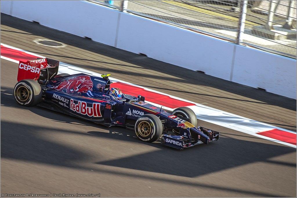 141-6111.jpg - Сочи. Формула-1 (10-12.10.2014)