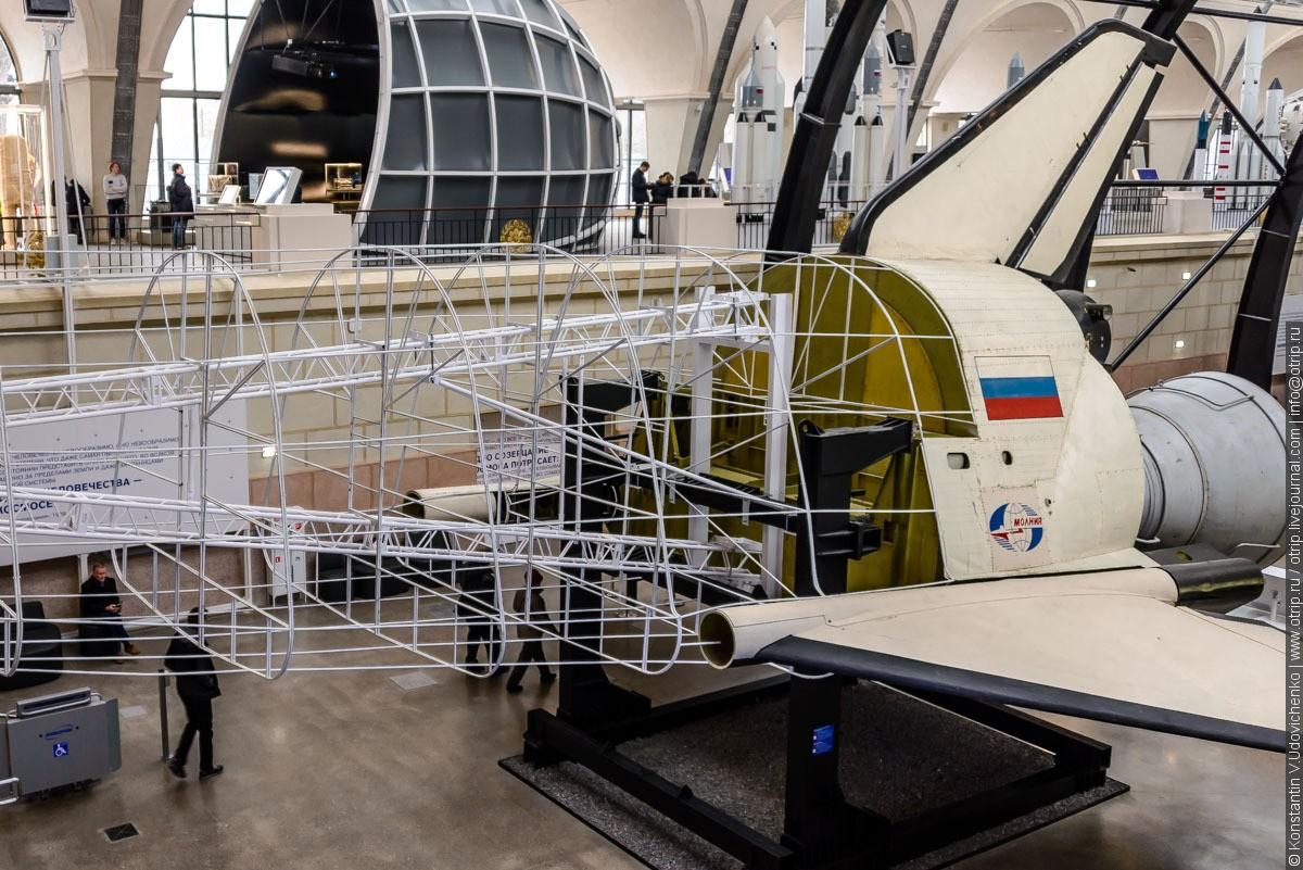 img0921s.jpg - ВДНХ - Павильон Космос (22.04.2018)