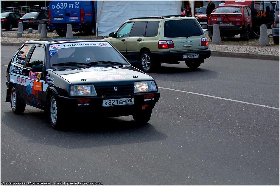 1856s_2.jpg - Старт ралли Выборг-2011 (06.08.2011)