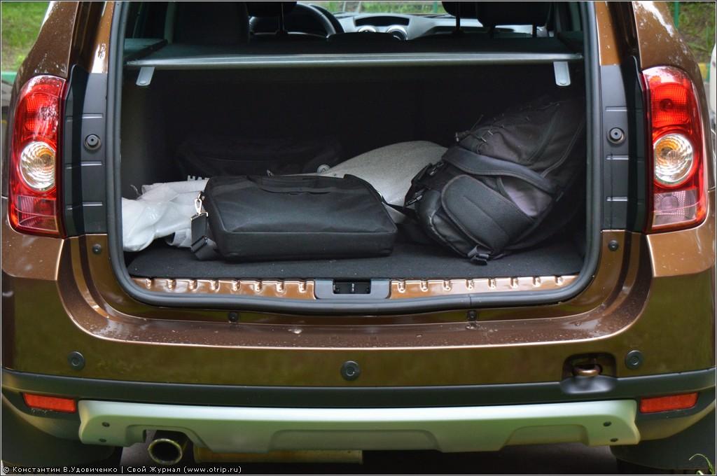 0897s.jpg - Тест-Драйв Renault Duster (04-13.06.2012)