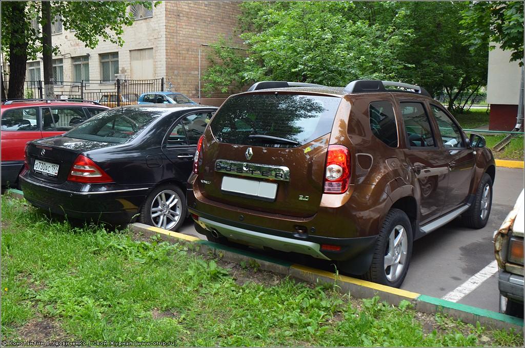 0977s.jpg - Тест-Драйв Renault Duster (04-13.06.2012)