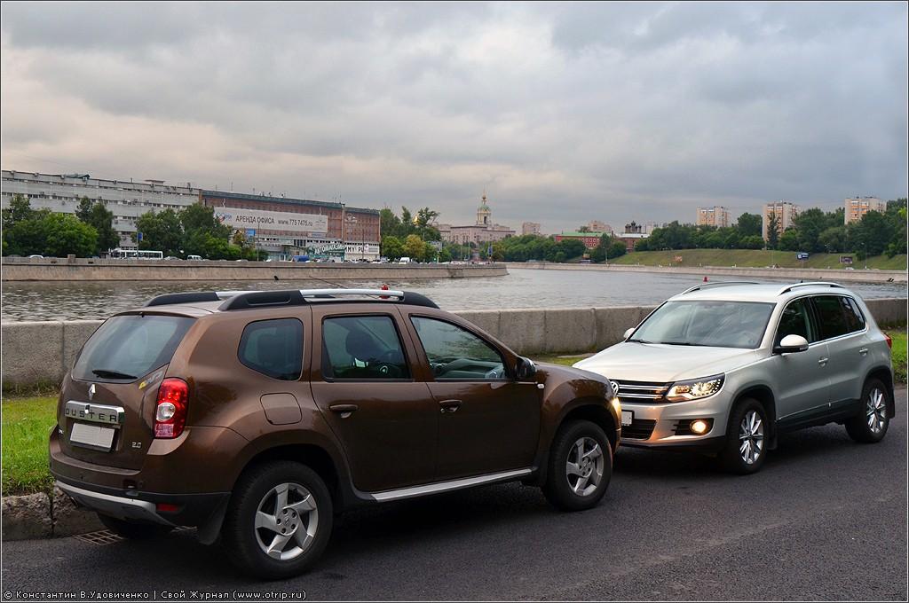 1184s.jpg - Тест-Драйв Renault Duster (04-13.06.2012)