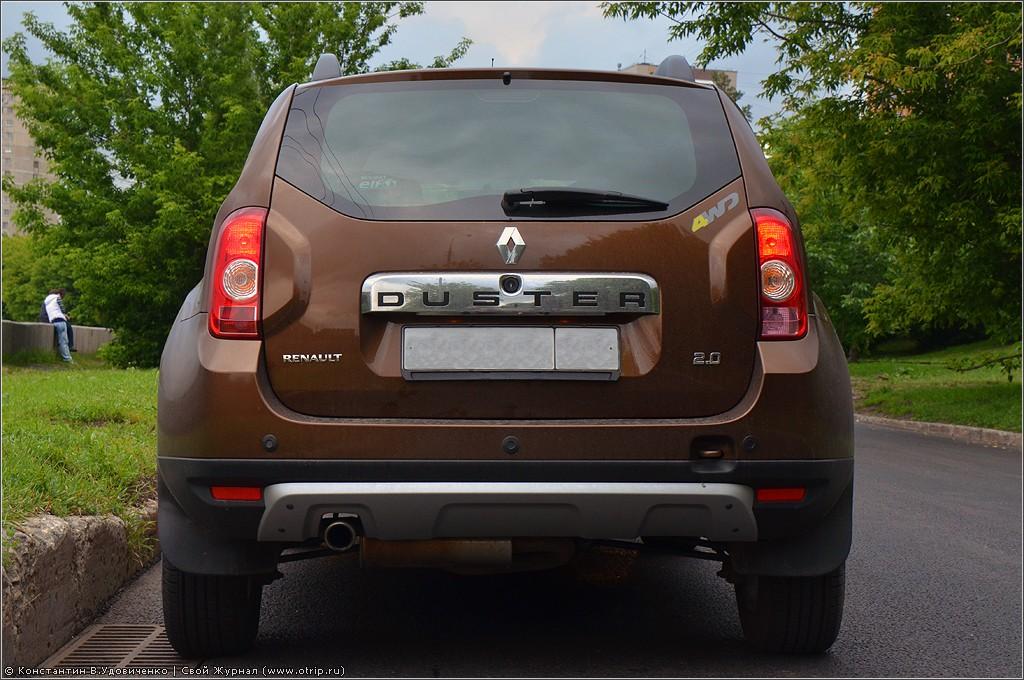 1213s.jpg - Тест-Драйв Renault Duster (04-13.06.2012)