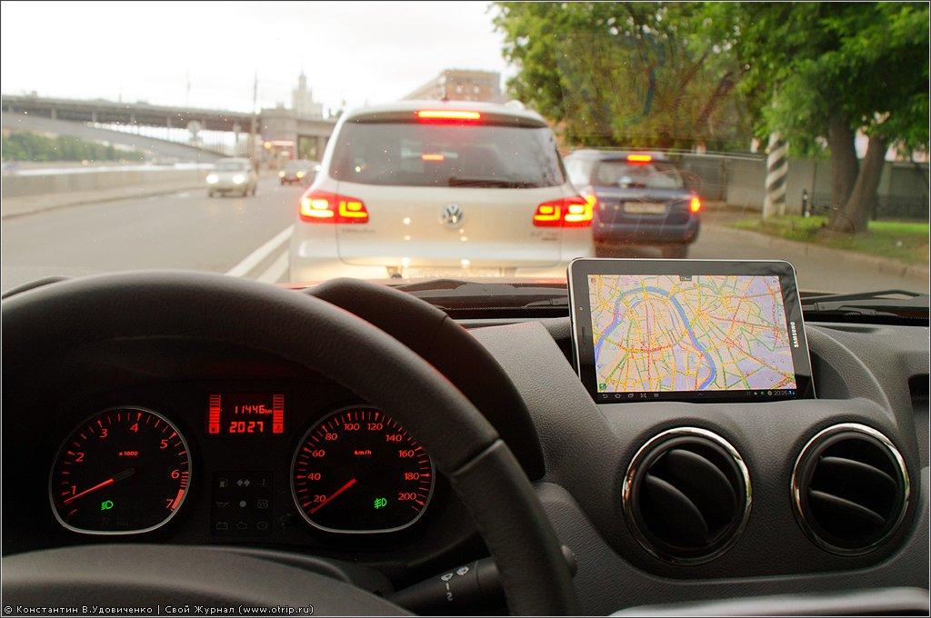 1321s_2.jpg - Тест-Драйв Renault Duster (04-13.06.2012)