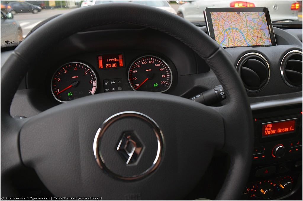 1335s.jpg - Тест-Драйв Renault Duster (04-13.06.2012)