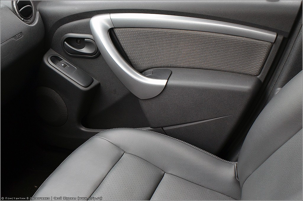 1389s.jpg - Тест-Драйв Renault Duster (04-13.06.2012)
