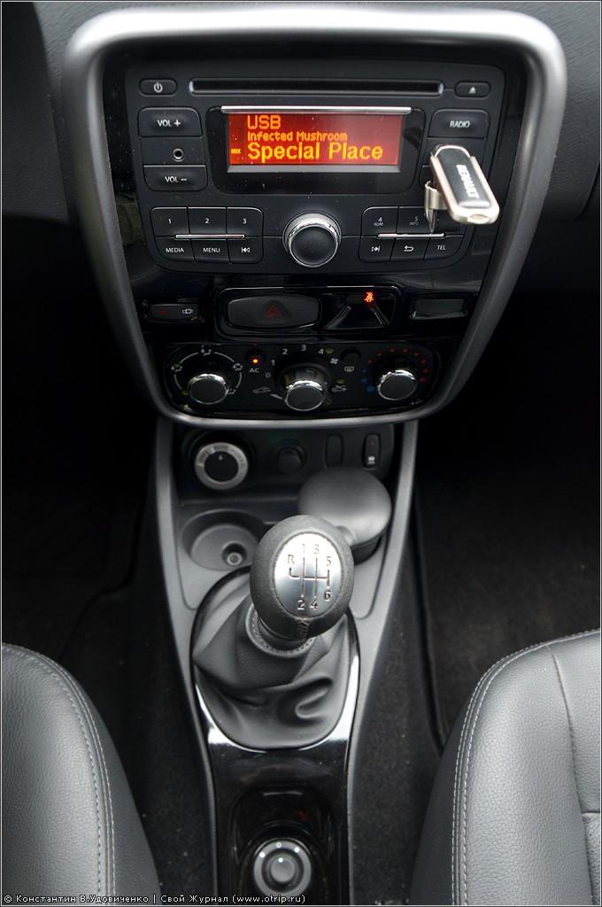 1407s.jpg - Тест-Драйв Renault Duster (04-13.06.2012)