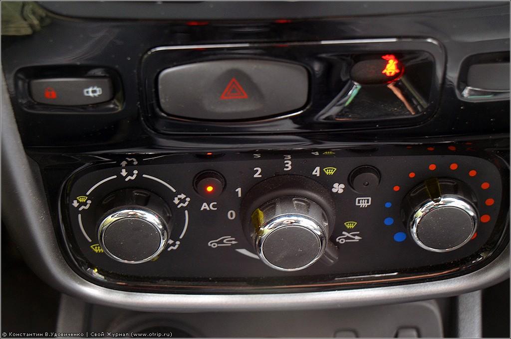 1457s.jpg - Тест-Драйв Renault Duster (04-13.06.2012)