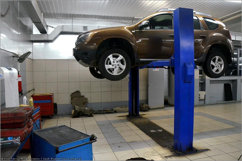 1821s.jpg - Тест-Драйв Renault Duster (04-13.06.2012)