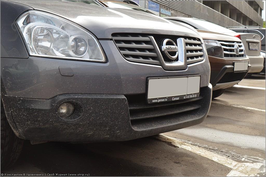 1890s_2.jpg - Тест-Драйв Renault Duster (04-13.06.2012)