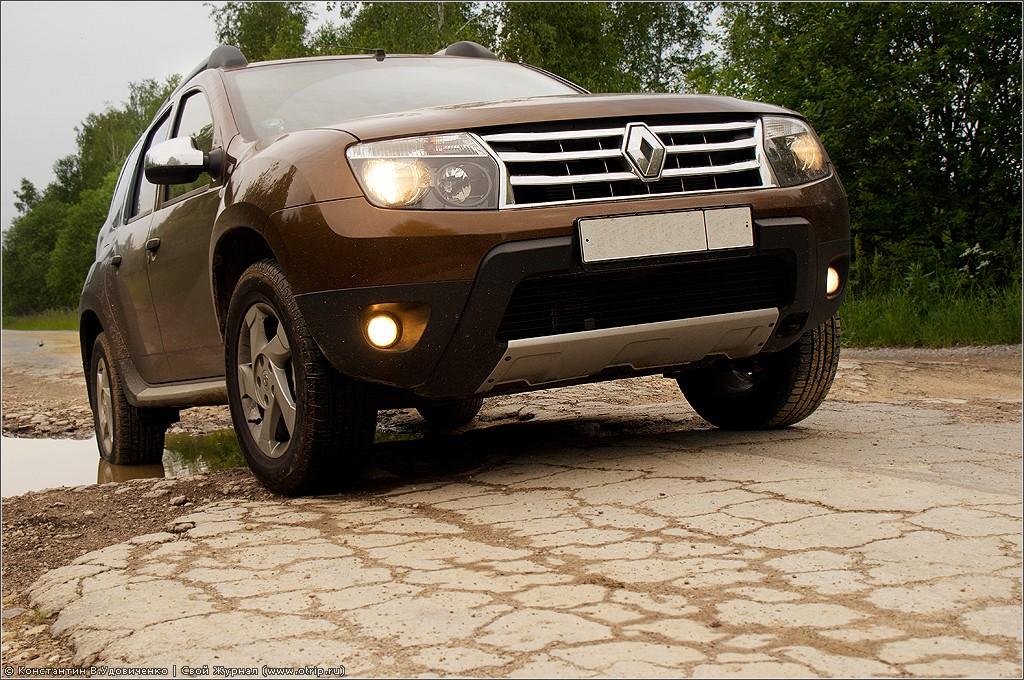 2058s.jpg - Тест-Драйв Renault Duster (04-13.06.2012)