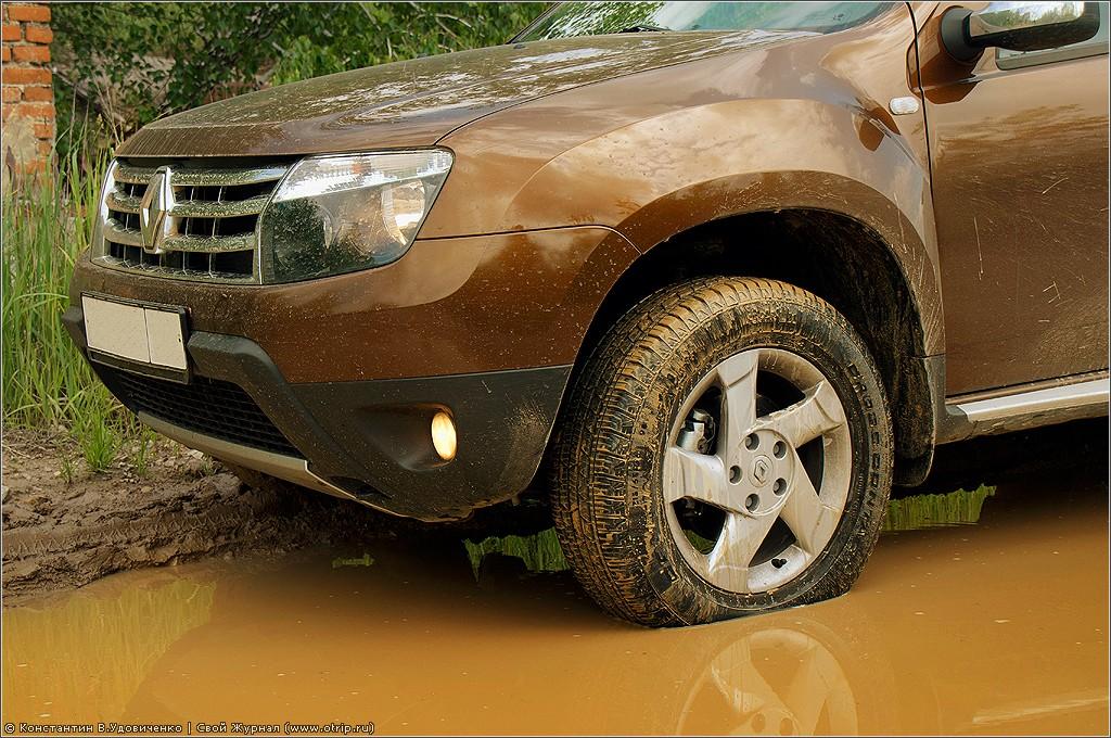 2088s.jpg - Тест-Драйв Renault Duster (04-13.06.2012)