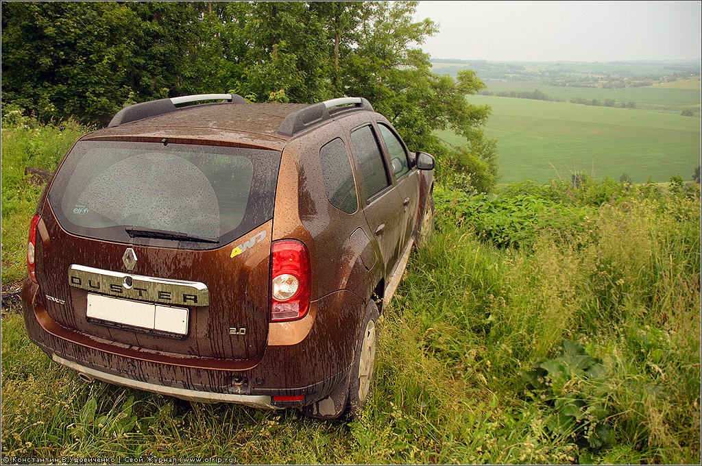 2374s.jpg - Тест-Драйв Renault Duster (04-13.06.2012)