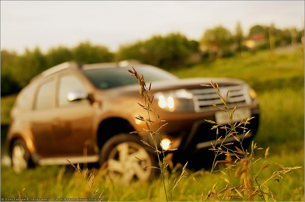2847s.jpg - Тест-Драйв Renault Duster (04-13.06.2012)