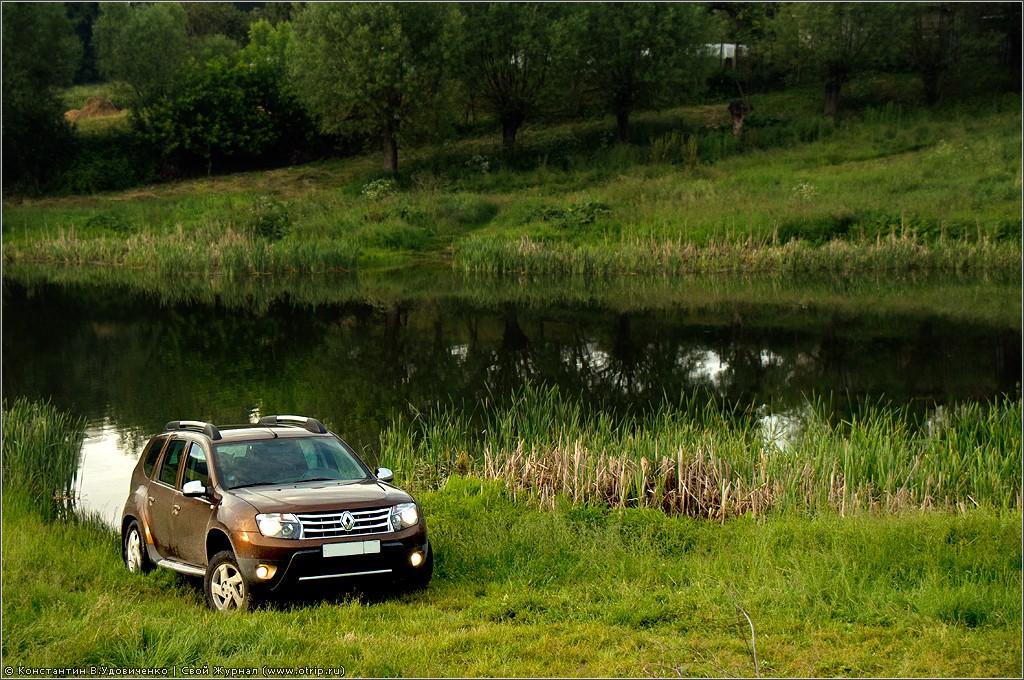 2941s.jpg - Тест-Драйв Renault Duster (04-13.06.2012)