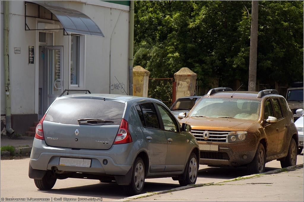 3461s.jpg - Тест-Драйв Renault Duster (04-13.06.2012)
