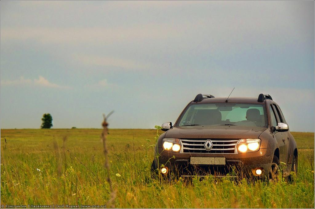hdr_4024_5_6s.jpg - Тест-Драйв Renault Duster (04-13.06.2012)