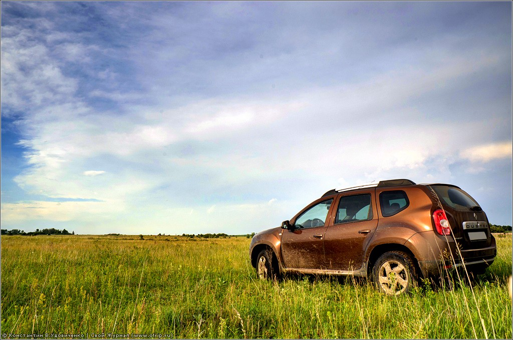 hdr_4056_7_8s.jpg - Тест-Драйв Renault Duster (04-13.06.2012)