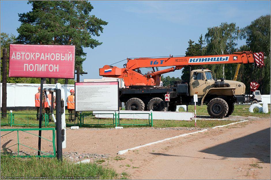 3013s_2.jpg - Учебный центр ЖД войск РФ (16.08.2011)