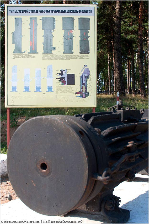 3159s_2.jpg - Учебный центр ЖД войск РФ (16.08.2011)