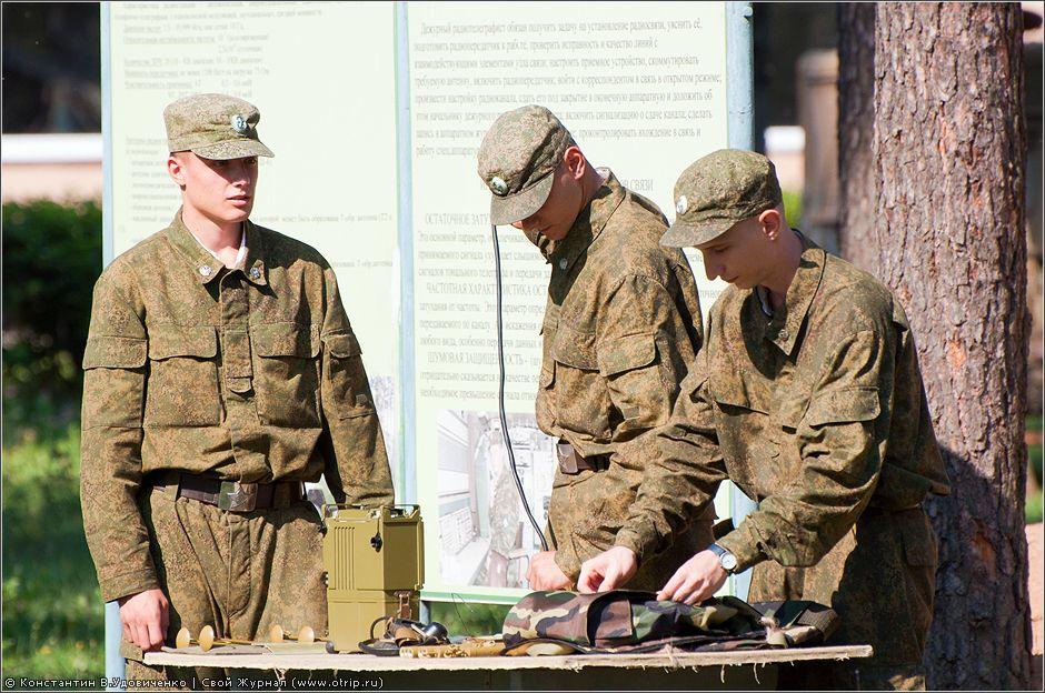 3259s_2.jpg - Учебный центр ЖД войск РФ (16.08.2011)